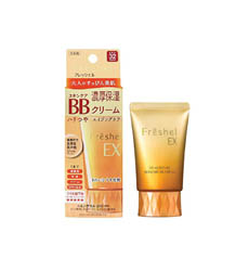 BB Cream Kanebo Freshel 5 in 1